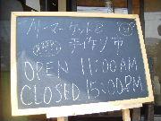 2008_0430moribu0002.JPG