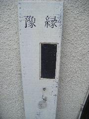 2008_0512ZAKKAYA0006.JPG