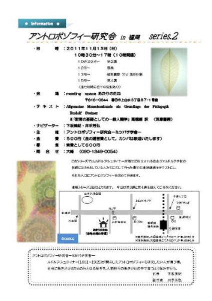 2011.09.15.jpg