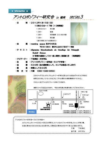 2011.11.18F.jpg