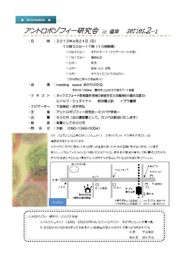 2013.04.21F.jpg