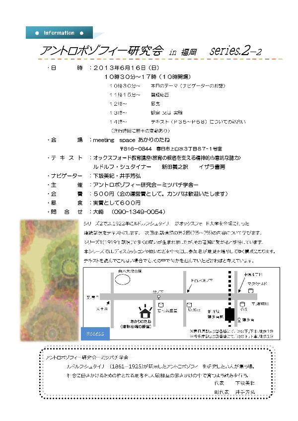 2013.06.16F.jpg