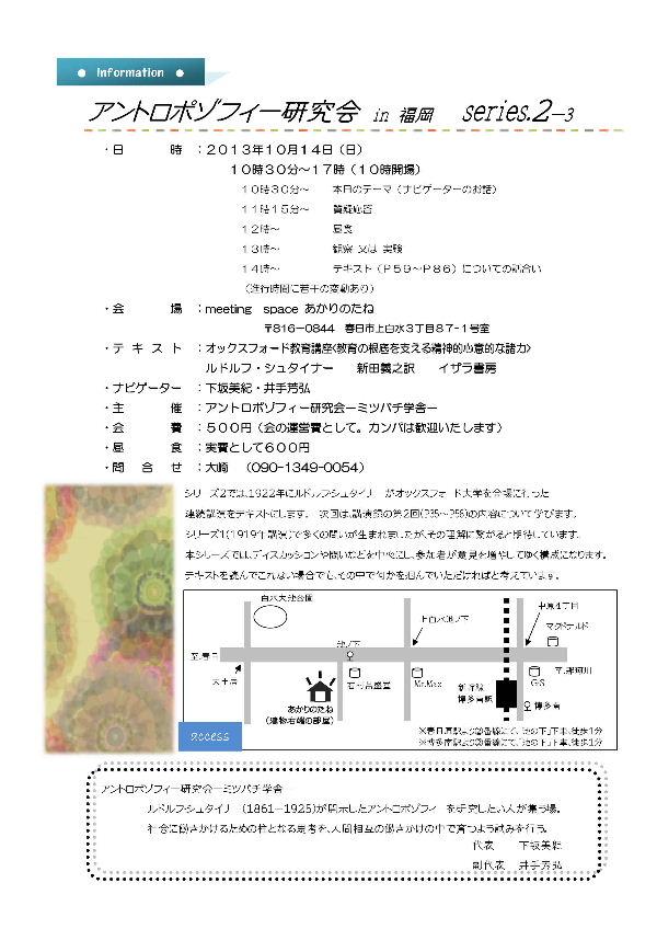 2013.10.14F.jpg
