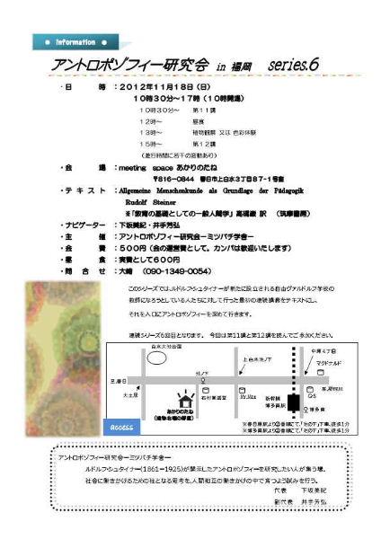 福岡1118.jpg